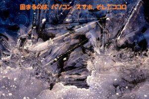 グルグルトレイン(グルトレ)トラブル記録