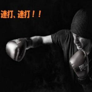 連打するボクサーでユーロエーンの継続性を表す写真