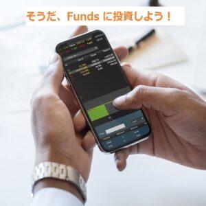 クラウドポート「Funds」1号ファンド応募に失敗!